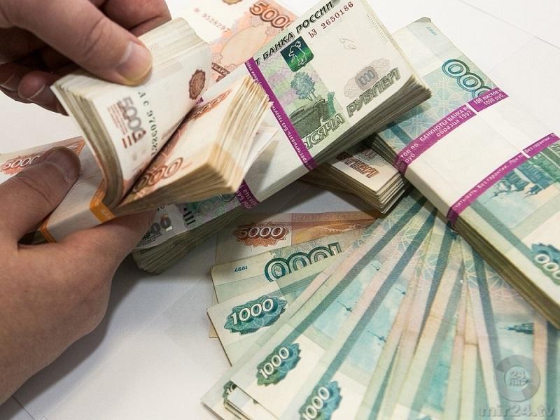 Потребительский кредит до 1 000 000 рублей по паспорту.