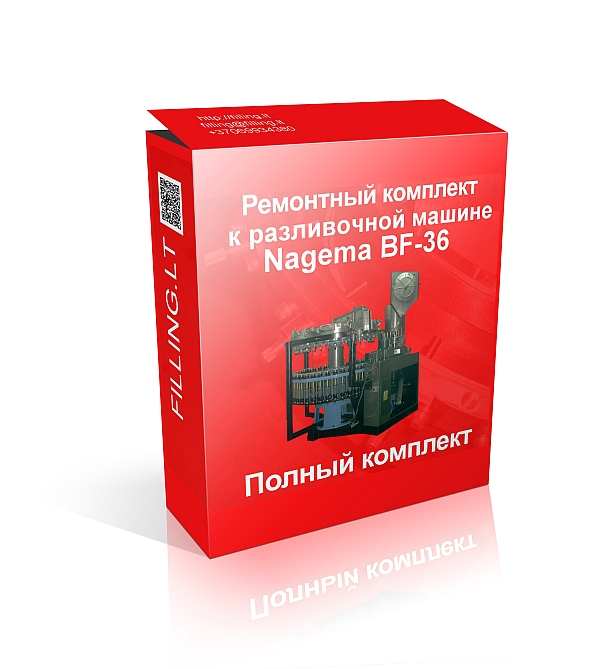 Продаем ремкомплект для BF 36. Звоните.