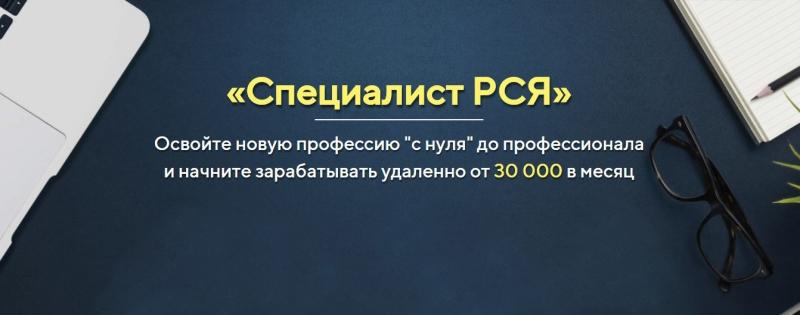 Специалист по рекламе в Яндексе.